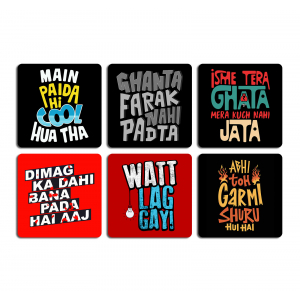 Cool Quotes/Coffee Mug/Cup Coaster ARTCOASTERSET6COMBO-9
